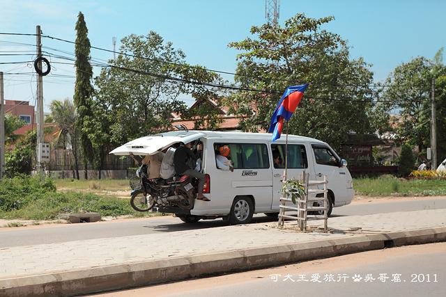 Cambodia_29