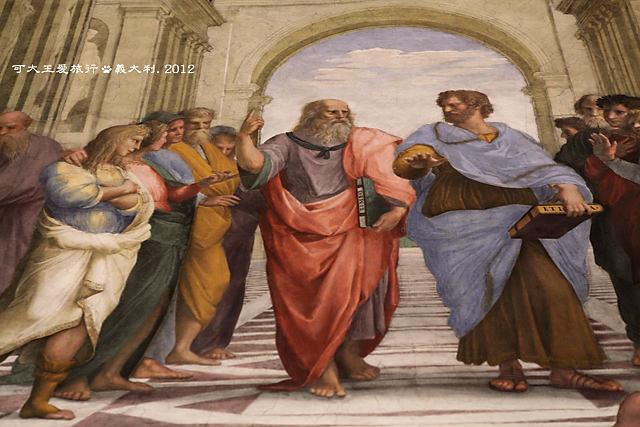 Vaticano_125