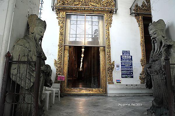 Wat Pho_1.jpg