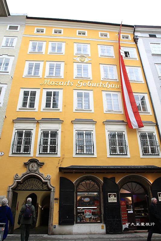 Salzburg_2.jpg