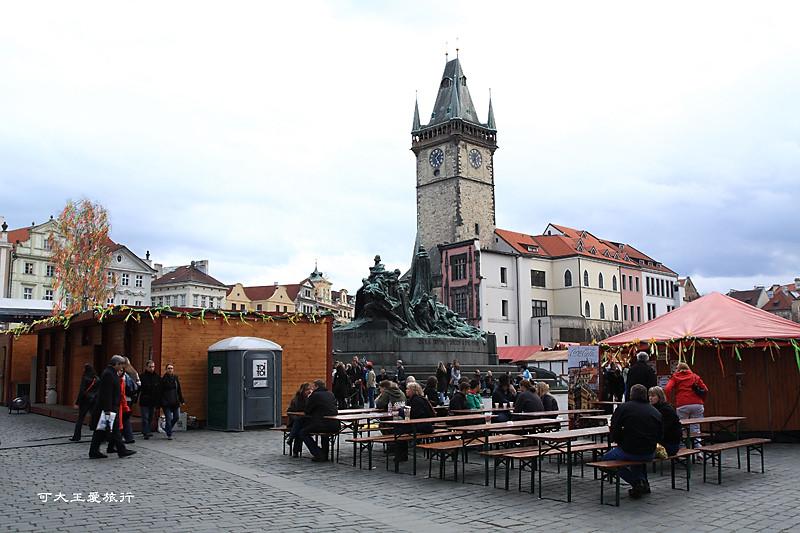 Praha_124.jpg