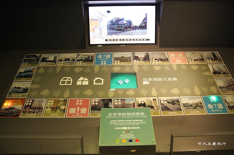Taipei Gov_25.jpg