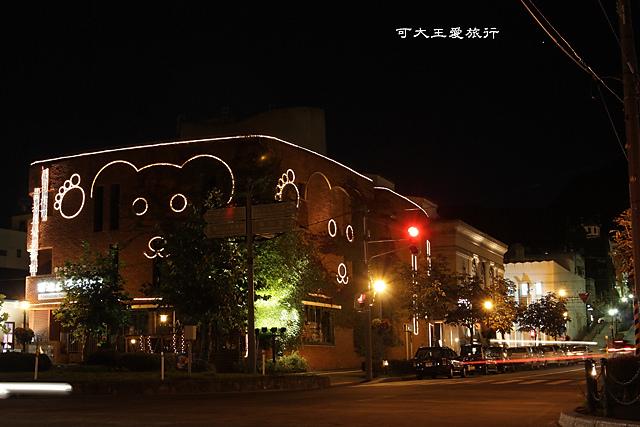 Hokkaido_Schedule8.jpg