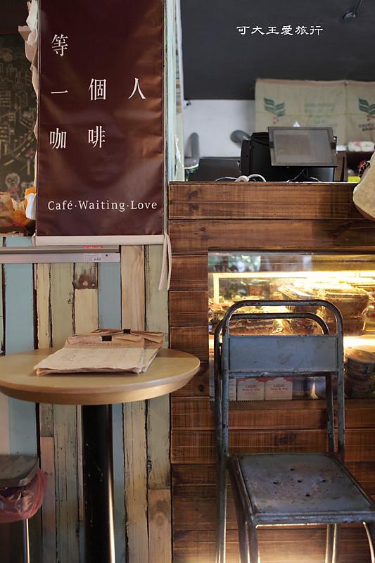 Cafe.w_14.jpg