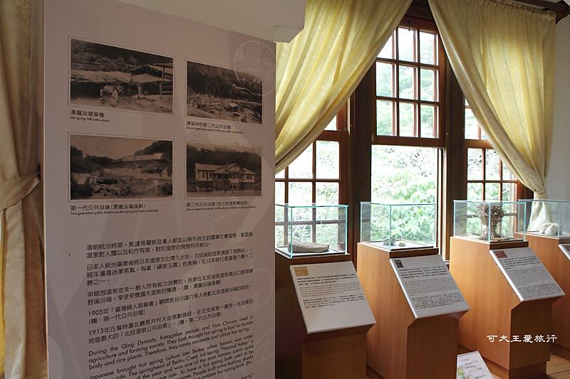 hotspringmuseum_6.jpg