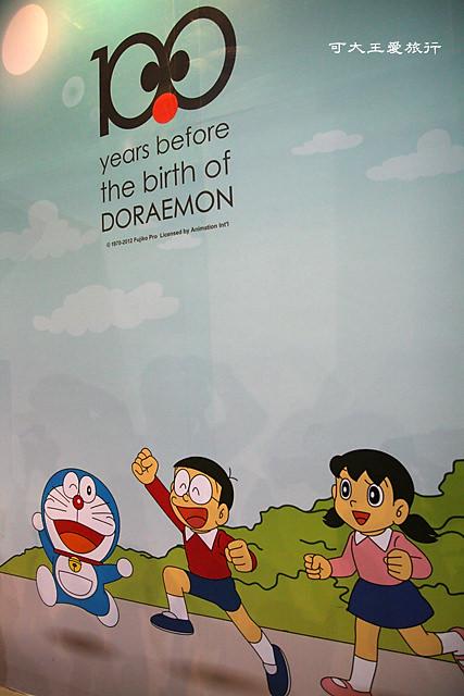 Doraemon_59