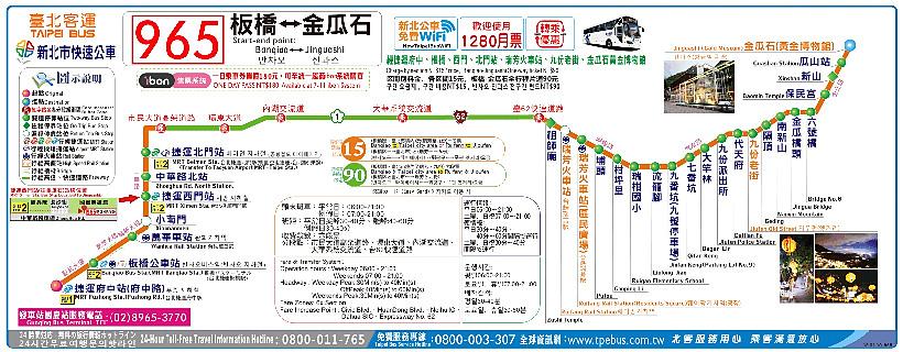 965公車路線圖.jpg