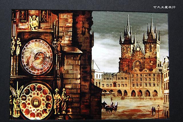 Buy in Praha_9.jpg