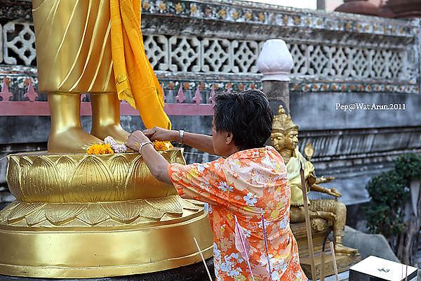 Wat Arun_39.jpg