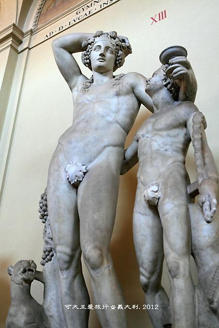 Vaticano_45