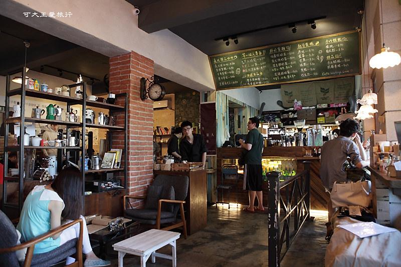 Cafe.w_18.jpg