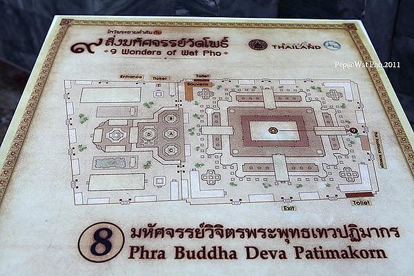 Wat Pho_28.jpg
