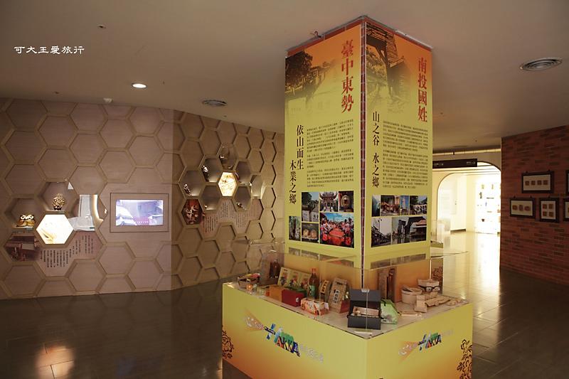 TaipeiHakkaPark_9.jpg