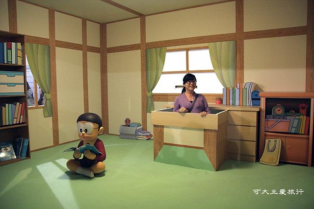 Doraemon_62