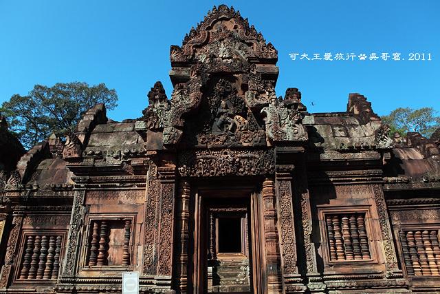 Banteay Srei_9