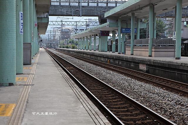 Tran Trip_5