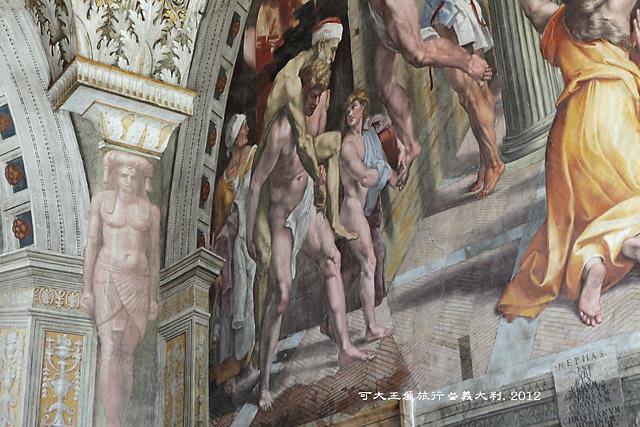 Vaticano_131