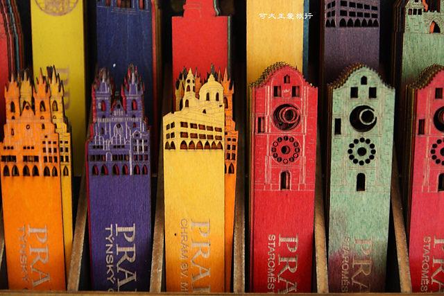 Buy in Praha_11.jpg