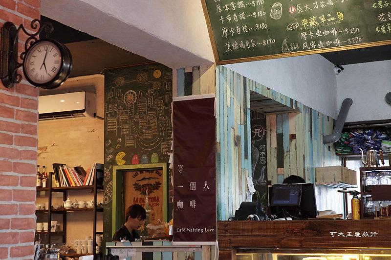 Cafe.w_26.jpg