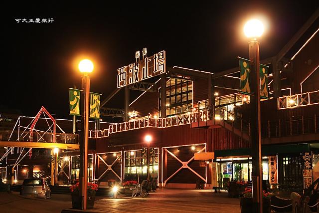 Hakodate night_10.jpg