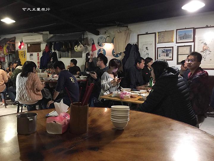 村子口眷村菜_3187R.jpg