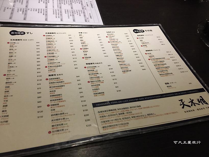 天水玥_6959R.jpg