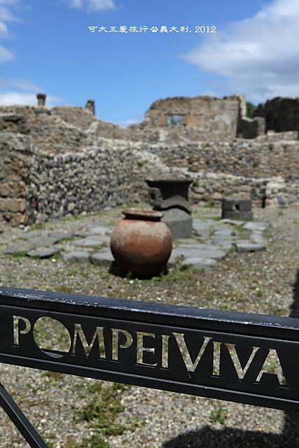 pompei_17