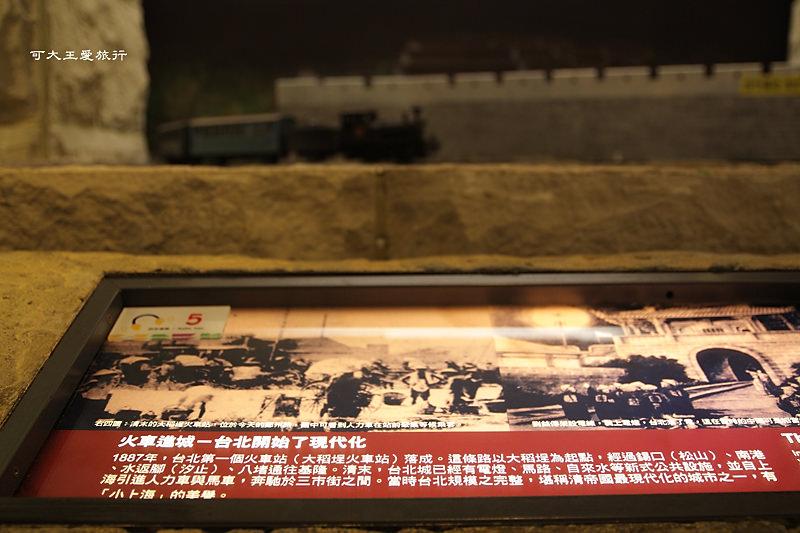 Taipei Gov_10.jpg
