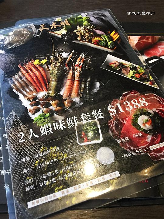 天水玥_9927R.jpg