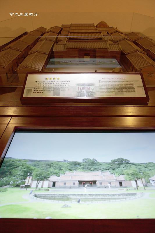 TaipeiHakkaPark_22.jpg