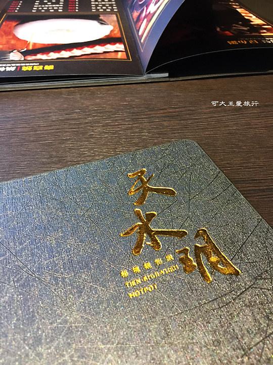 天水玥_9923R.jpg