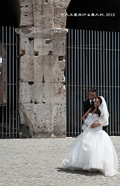 Colosseo_47