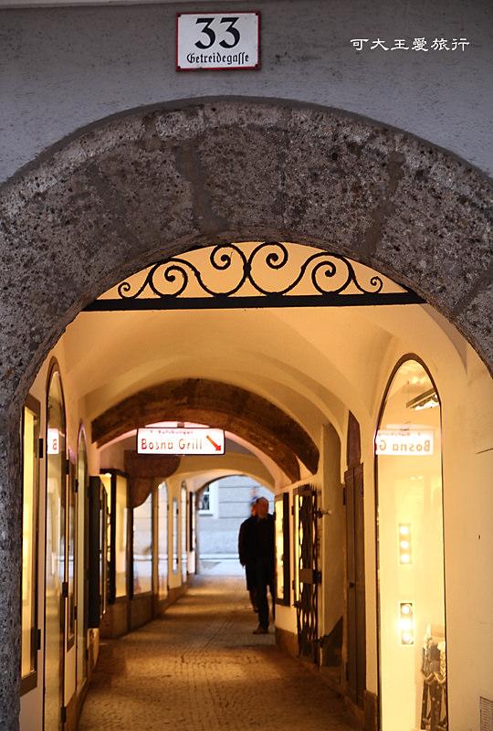 Salzburg_89.jpg