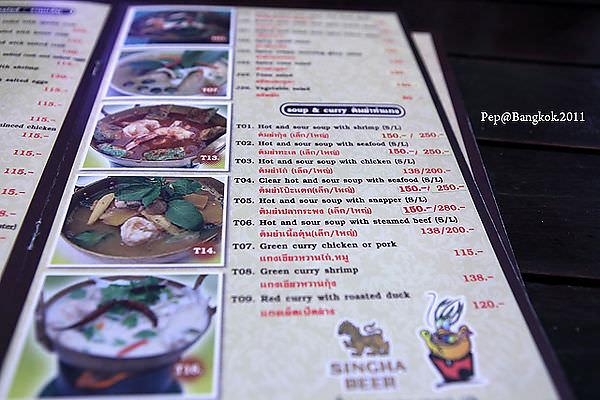 Thai-Food_2.jpg