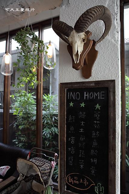 INO Home_37.jpg