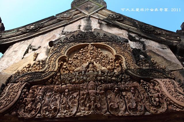 Banteay Srei_4