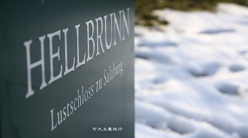 Hellbrunn_5.jpg