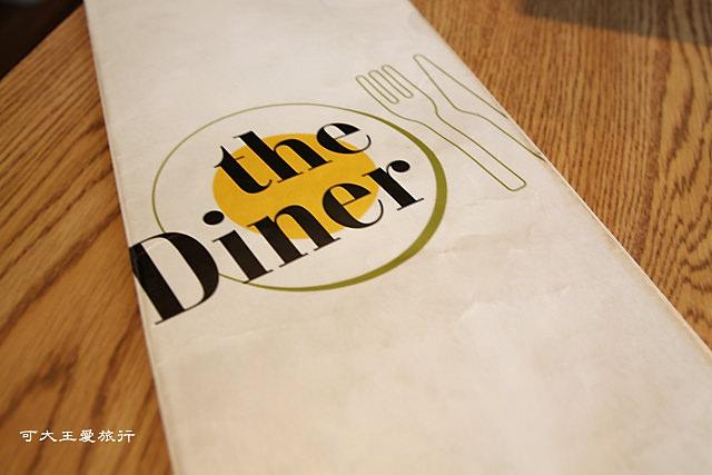 The Dinner_1