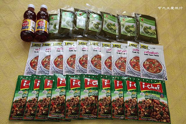 Bangkok_buy_4
