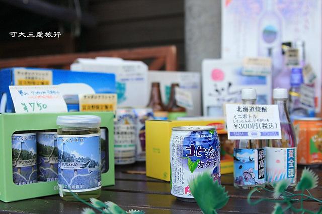 Hokkaido_buy_2.jpg