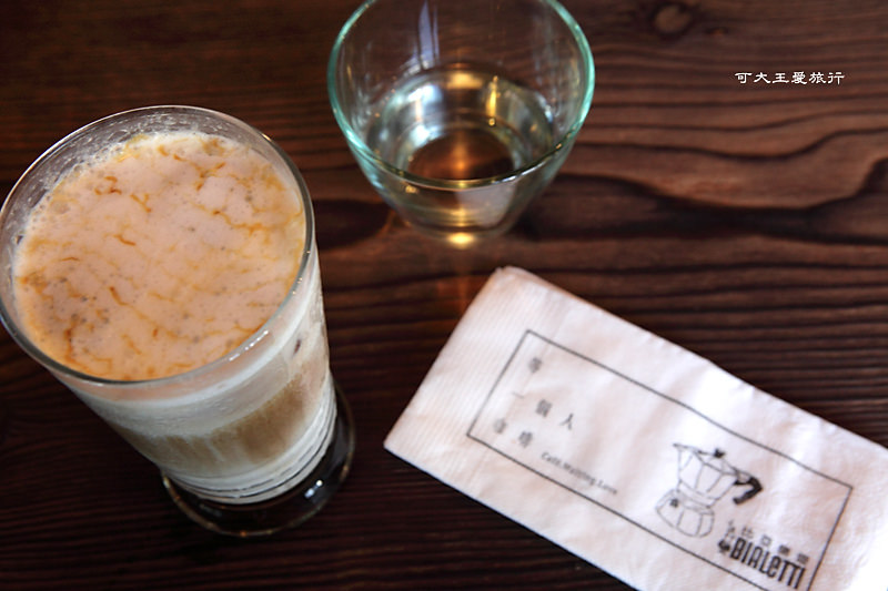 Cafe.w_23.jpg