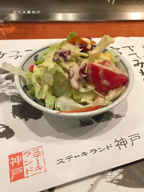神戶牛排Steak Land_6R.jpg