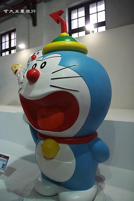 Doraemon_11